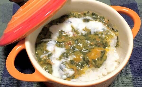 1歳~1歳6カ月ごろ(離乳食完了期)のレシピ「ほうれん草とトマトの爽やかヨーグルトカレー」