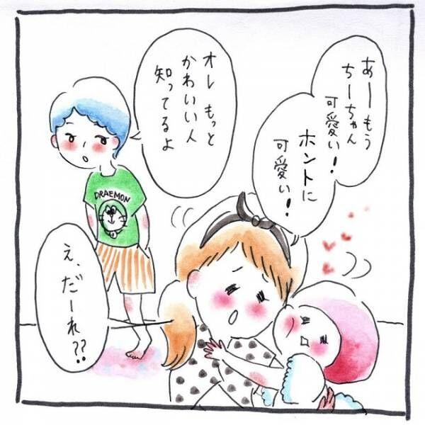 「ドラえもん着てる人のほうがかわいいよ…? 」#育児絵日記