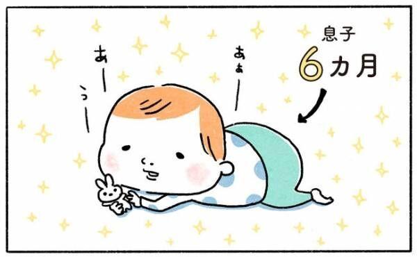 YUDAI9℃おもちゃ19-3