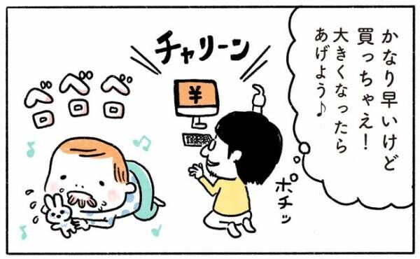 YUDAI9℃おもちゃ19-4
