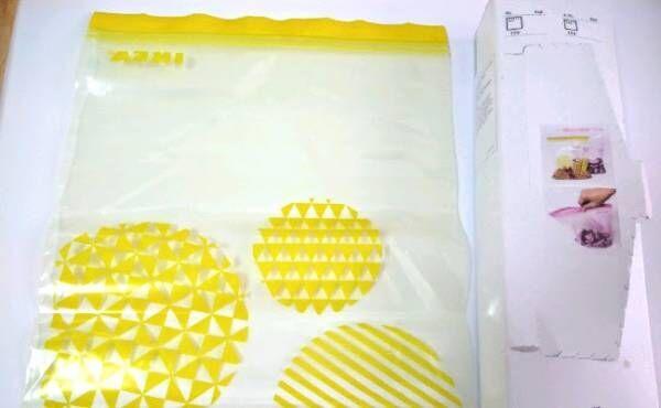 ISTAD(イースタード)プラスチック袋