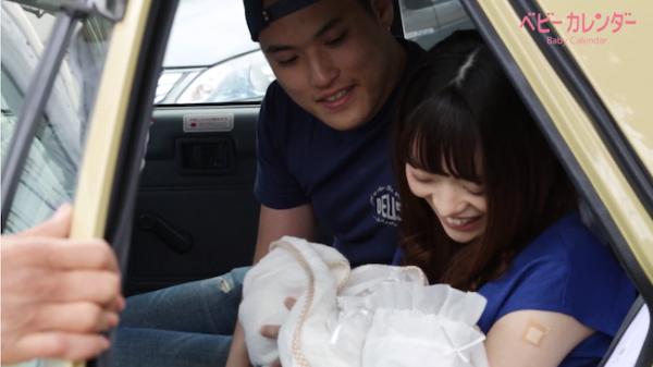 出産ドキュメンタリー動画