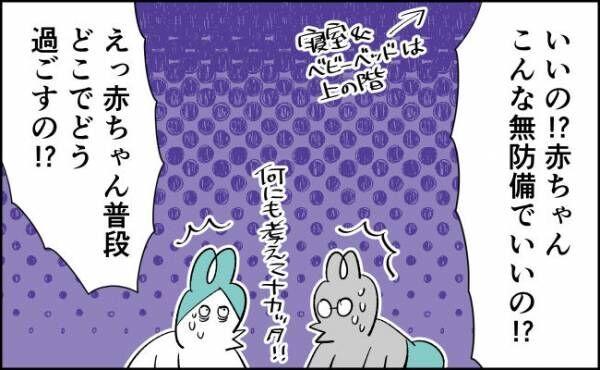 【んぎぃちゃんカレンダー78】