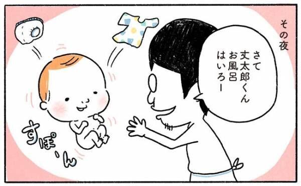 YUDAI9℃ちゅー20-2