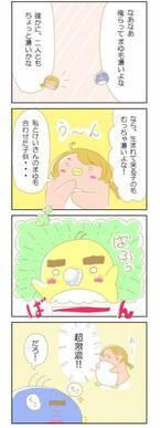 赤ちゃんの顔ってどんな顔?!【赤ちゃんがやってくる!第5話】