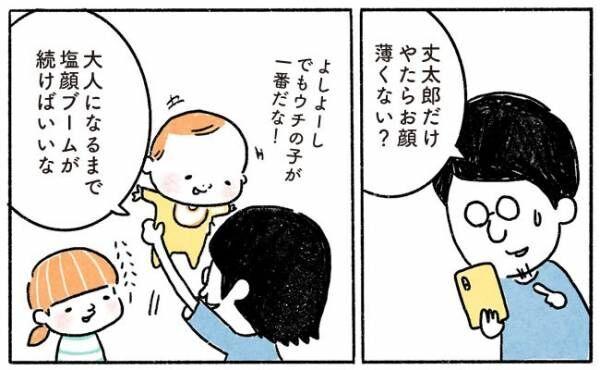YUDAI9℃薄顔21-4
