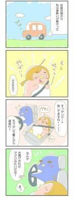 み…水揚げされたマグロですって?!【赤ちゃんがやってくる!第6話】