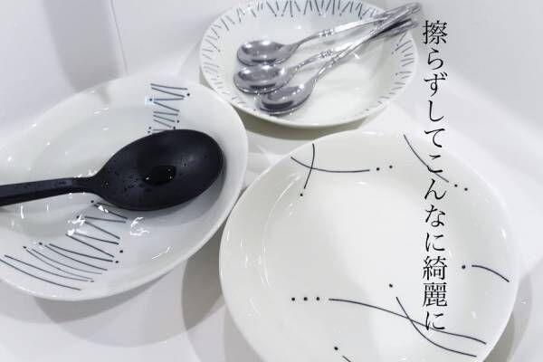 面倒な「カレー」の食器洗いが劇的にラクになる方法_uさんの投稿(@u_home_note)