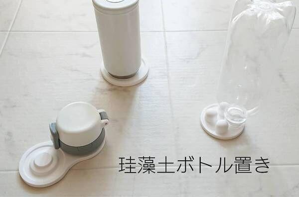 【100均】ダイソー・キャンドゥの珪藻土グッズ