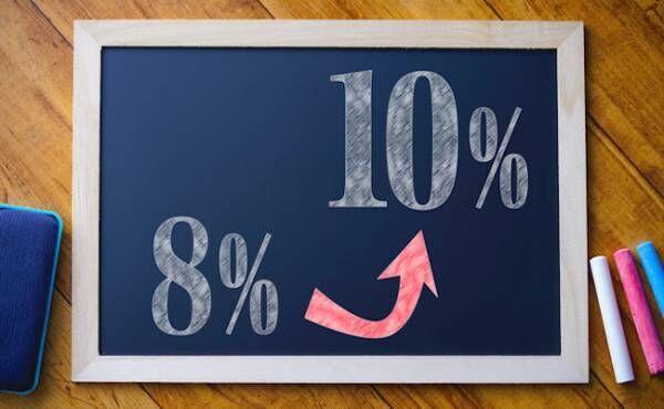 消費税増税までもうすぐ!買ったほうがいいもの・買わないほうがいいもの