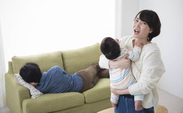 どうして私だけ!?ワンオペ育児でパパにイライラ…どうしたらいい?