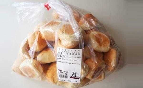 コスパ最強!コストコの人気パン、その理由は…?!