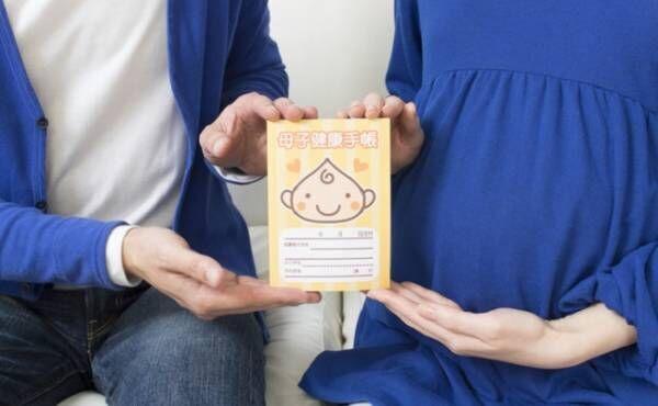 ママとパパと妊娠・出産のイメージ