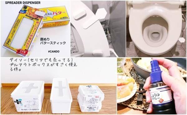 【ダイソー】なにこれ便利!超使えるアイディア商品4選