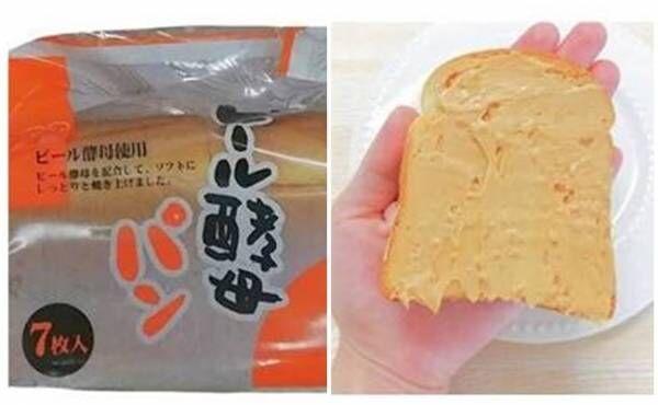 業務スーパーのビール酵母パン