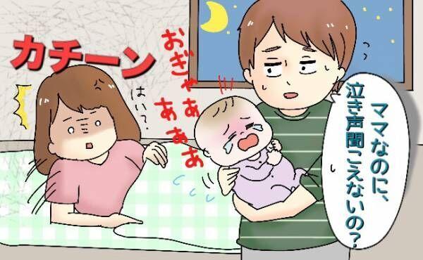 睡眠不足のママのイメージ