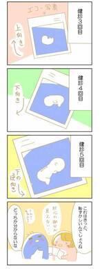 赤ちゃんは恥ずかしがり屋?【赤ちゃんがやってくる!第14話】