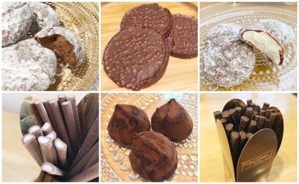 カルディの冬季限定チョコ