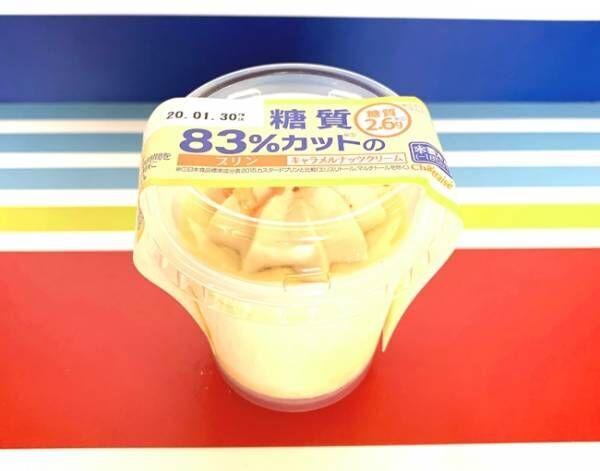 シャトレーゼの糖質83%カットのプリンキャラメルナッツクリーム