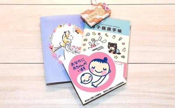 エコー写真と母子手帳