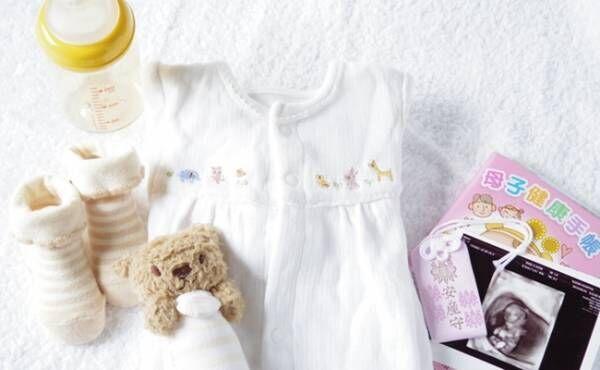 出産準備のイメージ