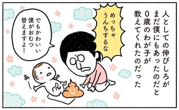 工藤5-5修正
