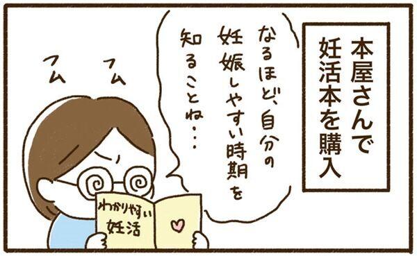 はたこ1-1