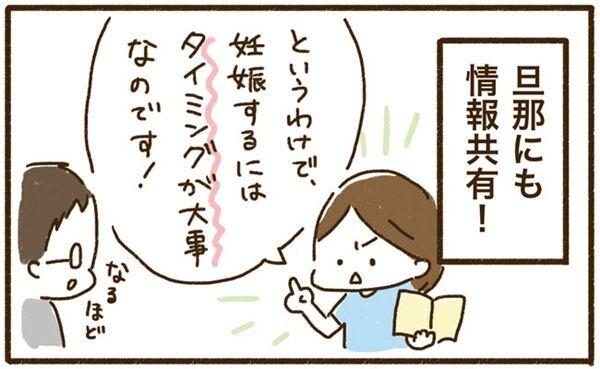 はたこ1-4