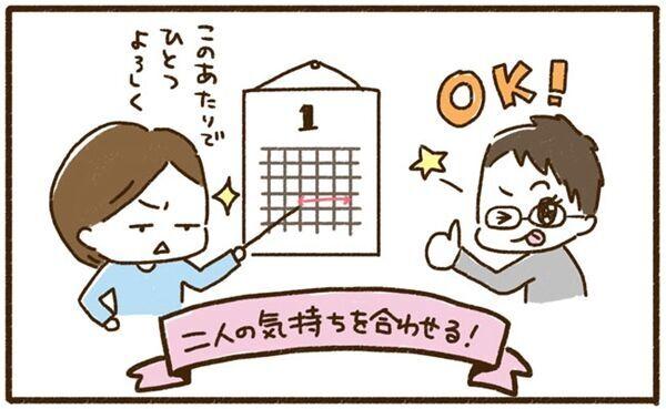 はたこ1-5