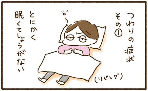 はたこ3-1