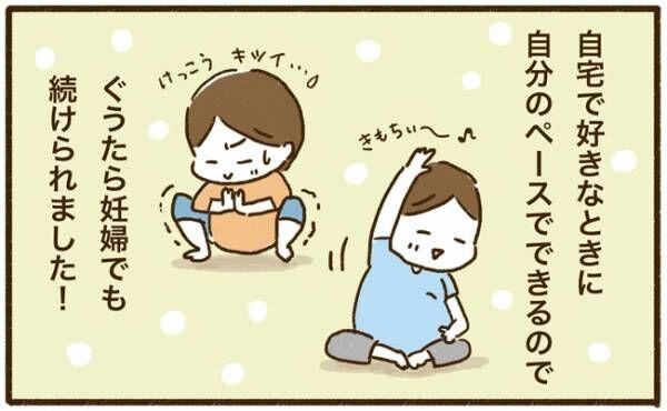 はたこ4-3