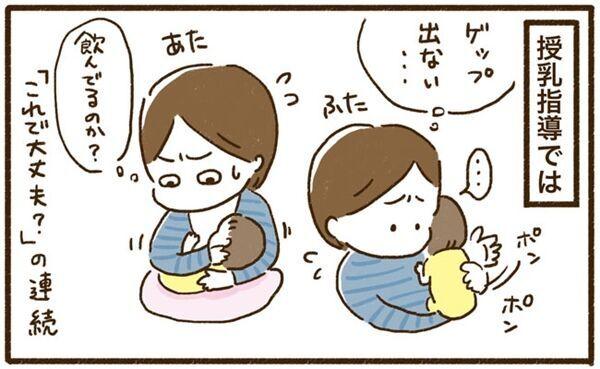 はたこ6-2