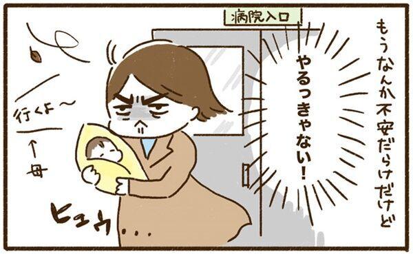 はたこ6-4