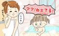 生理中のお風呂。子どもに「血が出てる!大丈夫?」と言われてしまい… #べビカレ春のマンガ祭り