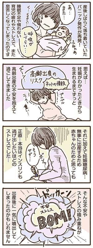 じゅの10-1