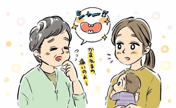 母乳を拒否されてショック。娘からの卒乳のサイン