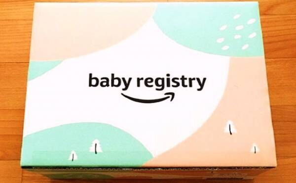 Amazon出産準備お試しBox