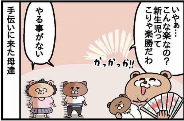 【ねこたぬのはじめて育児19】