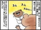 「魔の3週目」襲来!3にまつわる変化【ねこたぬのはじめて育児21】