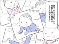 なんだこの可愛さ!すし服たまんね!|大貫さんの神アイテムを探せ! #べビカレ春のマンガ祭り