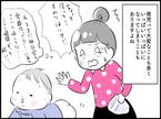 育児がもっと楽しくなる!「母ハハハ!」|大貫さんの神アイテムを探せ!