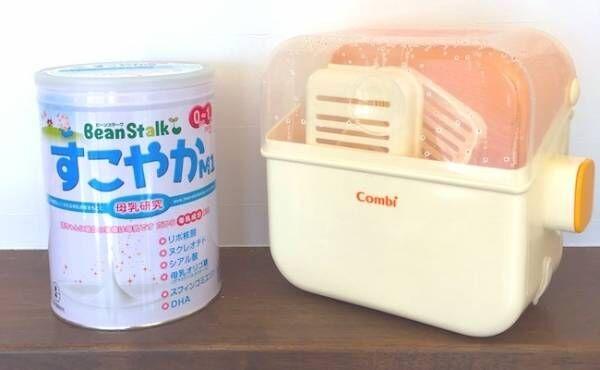 粉ミルクと哺乳瓶
