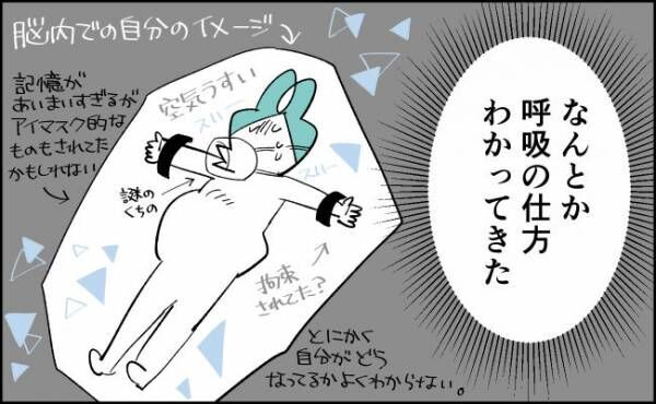 【んぎぃちゃんカレンダー46】