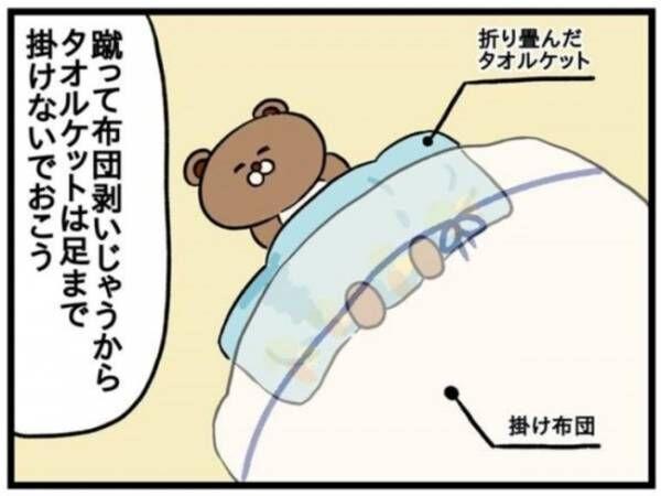 bc_miisuke20_4