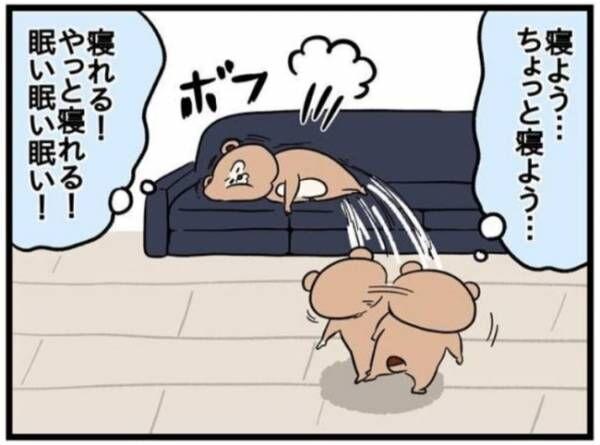 bc_miisuke20_5
