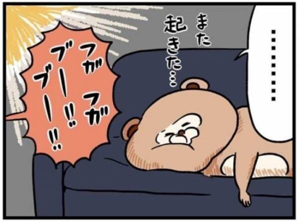 bc_miisuke20_6