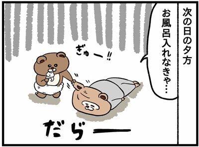 【ねこたぬのはじめて育児33】