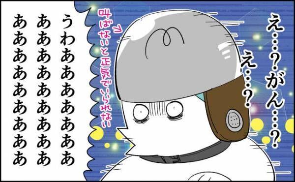 んぎまむ111-4