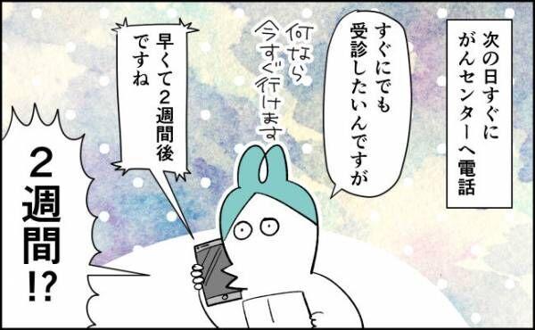 んぎまむ113-1