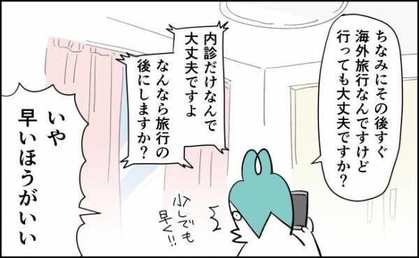 んぎまむ113-2
